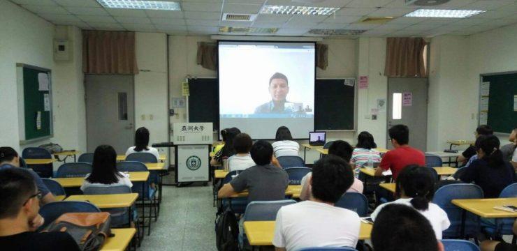 """Kuliah Tamu Online """"Indonesian Functional Food"""" untuk mahasiswa Asia University Taiwan"""