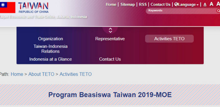 S1/S2/S3 Scholarship at Taiwan Ministry of Education