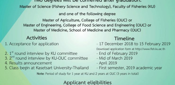 scholarship opportunities for dual-degree